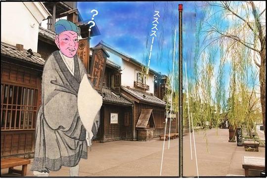 54,宮城県東鳴子温泉黒湯の高友旅館 混浴3