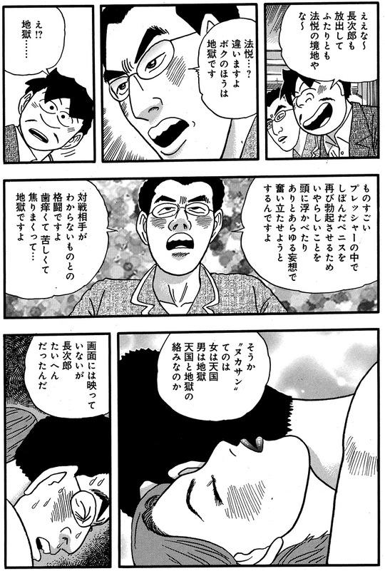 CCF_000382