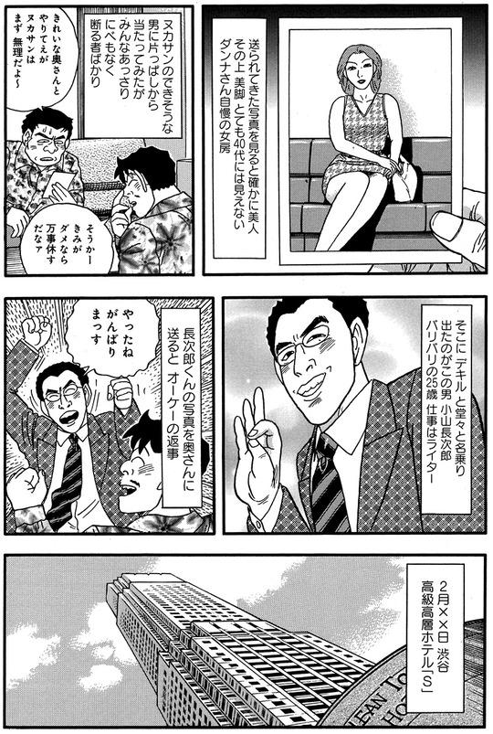 CCF_000376