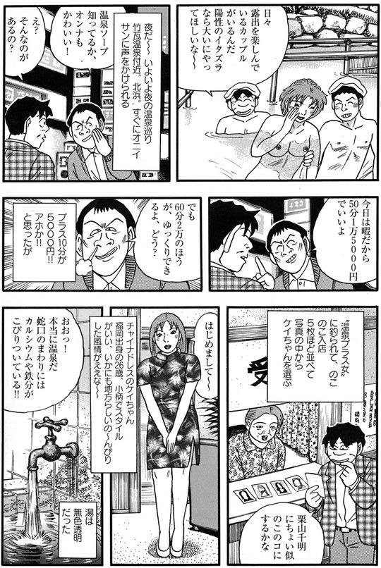 CCF_000197 - コピー