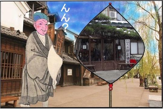 54,宮城県東鳴子温泉黒湯の高友旅館 混浴4