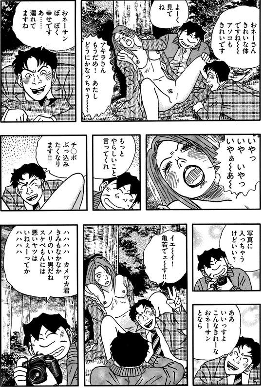 CCF_000138 - コピー