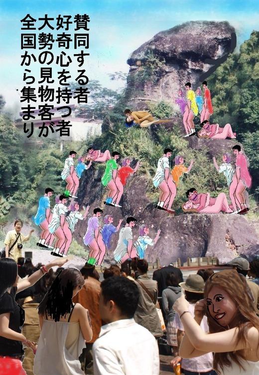 125、鹿児島県、妙見温泉3