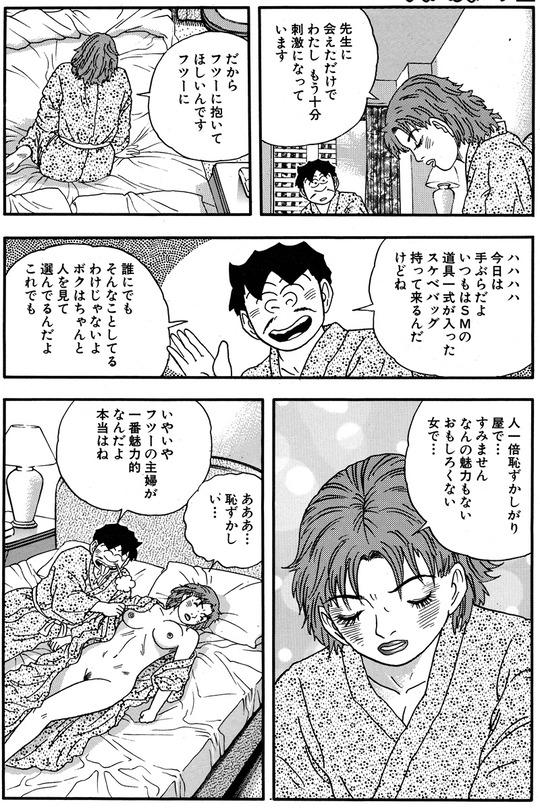 CCF_000389 - コピー