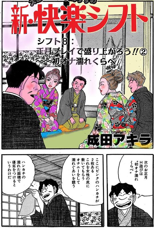 CCF_000633 (2)
