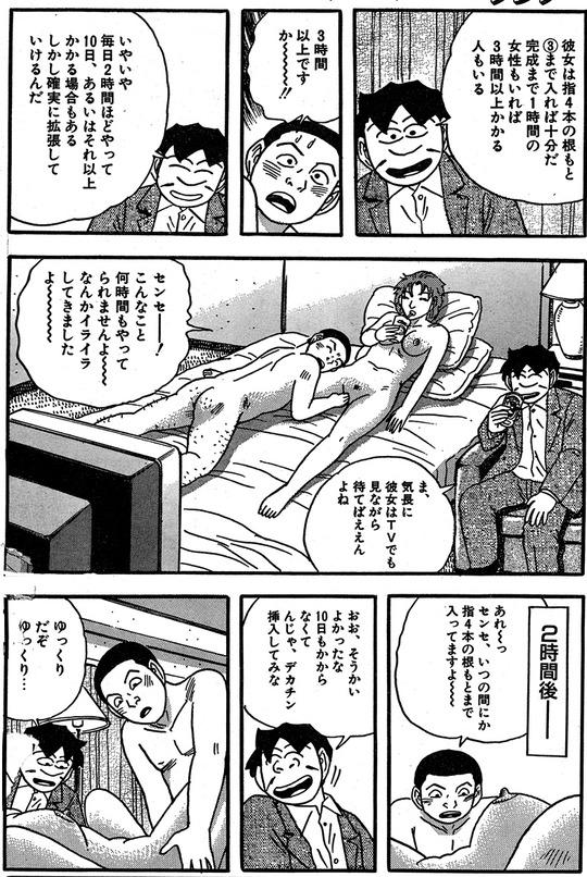 CCF_000608 - コピー