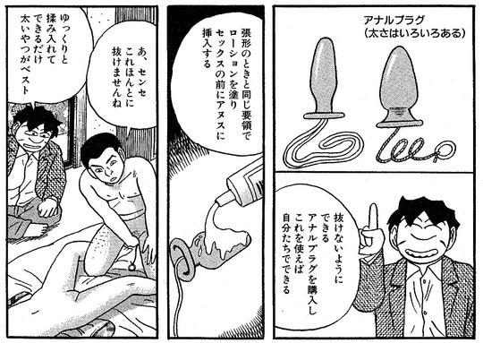 131、鹿児島県、妙見温泉4