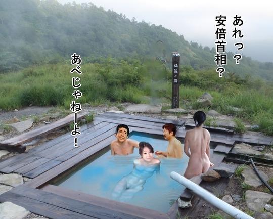 3安倍首相 - コピー (2)