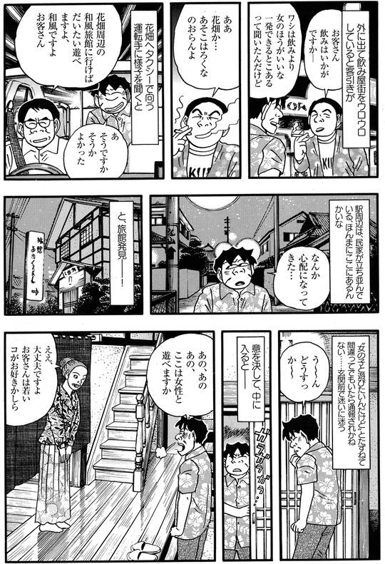 CCF_000185 - コピー