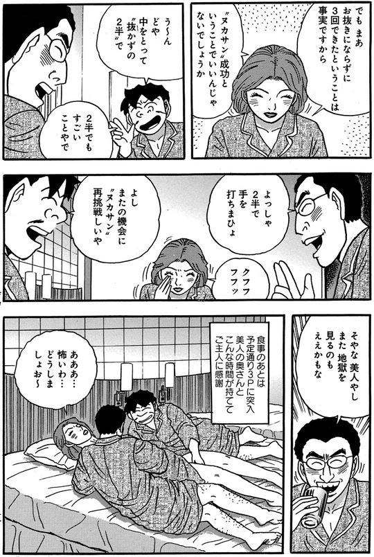 CCF_000386