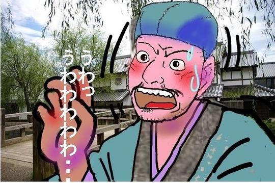 54,宮城県東鳴子温泉黒湯の高友旅館 混浴8