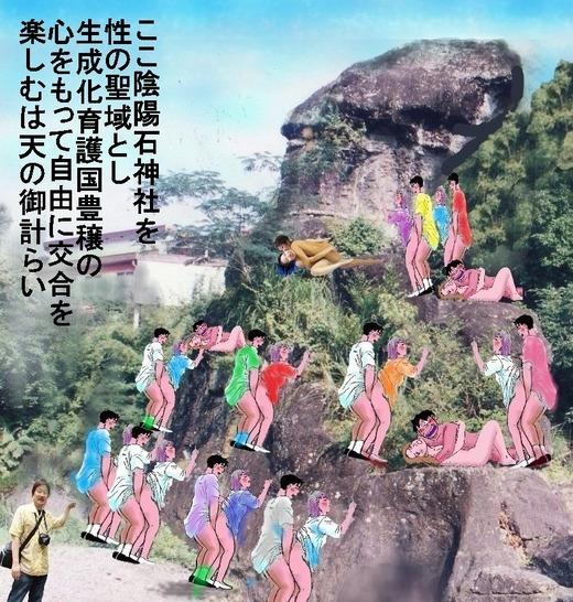 125、鹿児島県、妙見温泉2