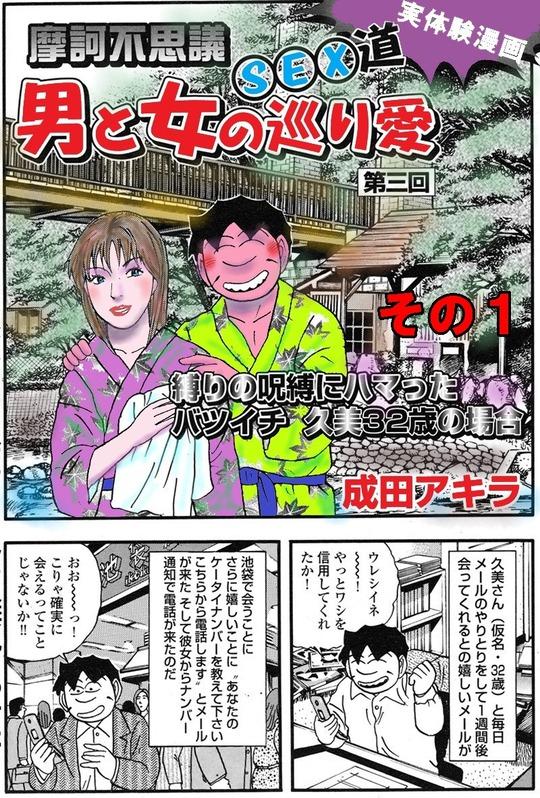 CCF_000253 (2) - コピー