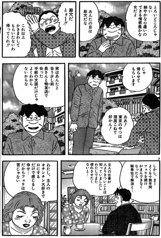 CCF_000599