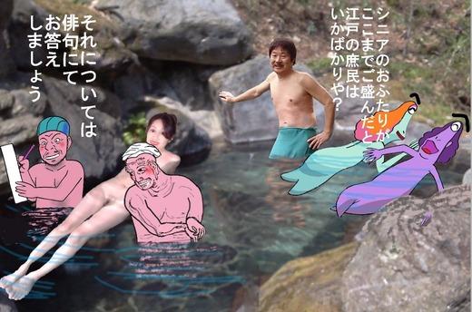 71、福島県二岐温泉、大丸あすなろ荘5