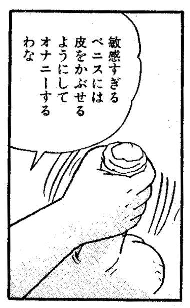 img713