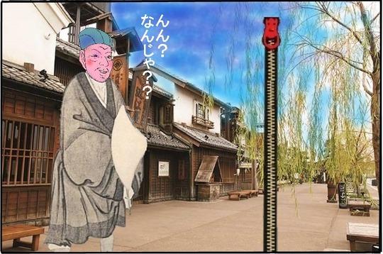 54,宮城県東鳴子温泉黒湯の高友旅館 混浴2