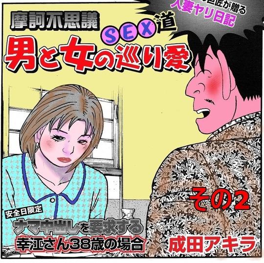 CCF_000263