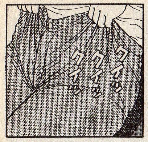 img193