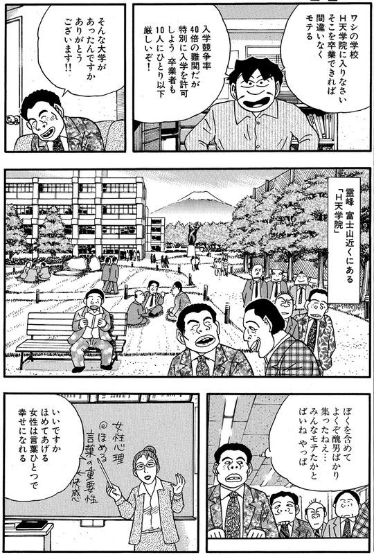 CCF_000455 - コピー