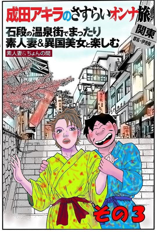 タイトルなし11 - コピー (2)