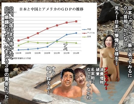 3八ヶ岳の「本沢温泉」