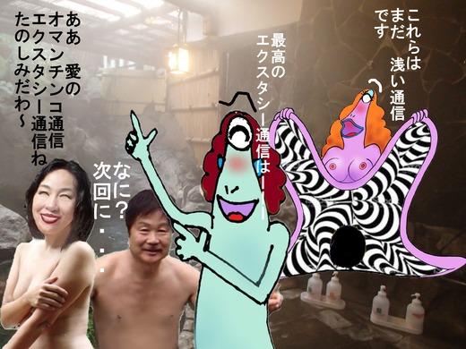 40,箱根宮ノ下温泉月廼屋旅館4