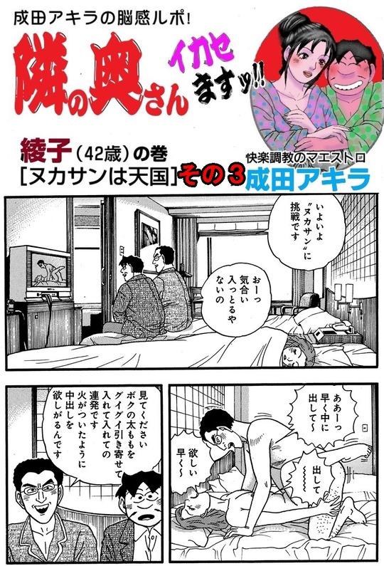 CCF_000381 (2) - コピー