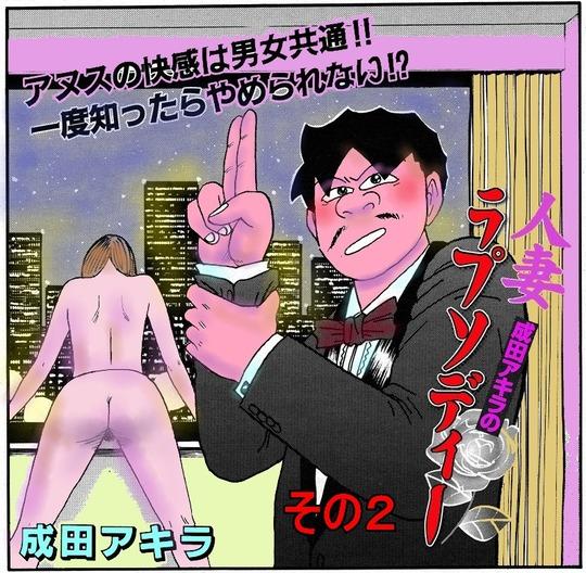 CCF_000302 (2)