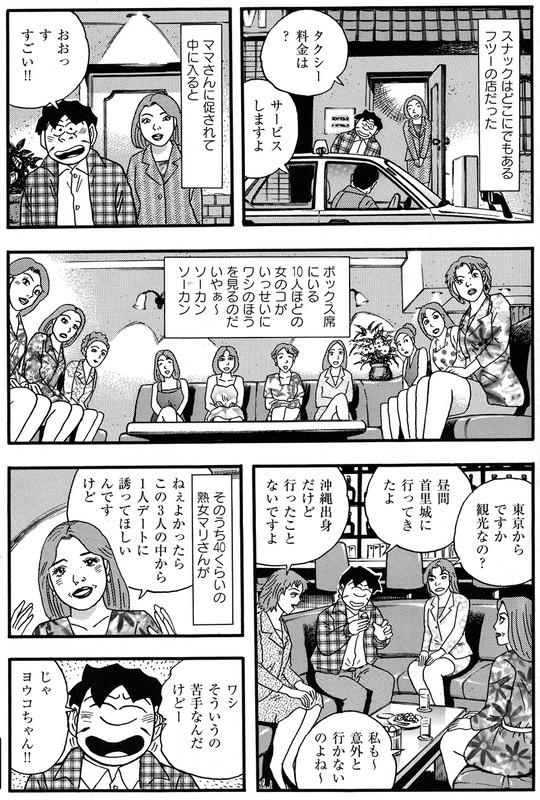 CCF_000214