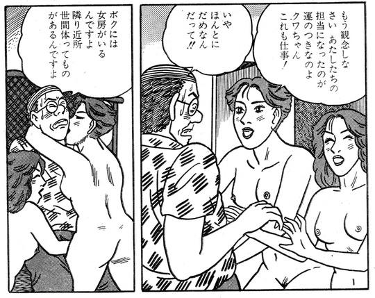 CCF_000072 - コピー