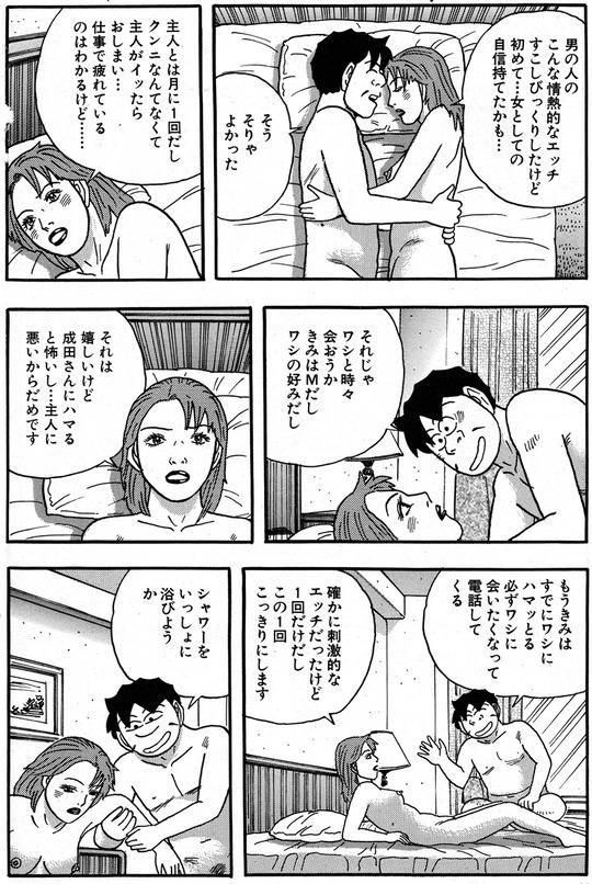 CCF_000368 - コピー