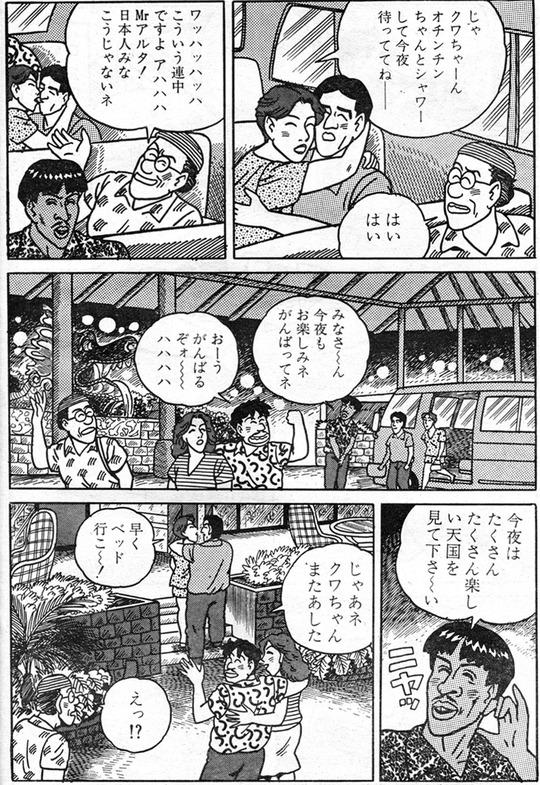 CCF_000062