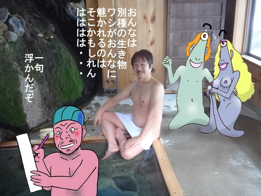 68,福島県二股温泉、柏旅館5