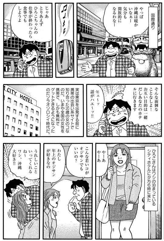 CCF_000213 - コピー