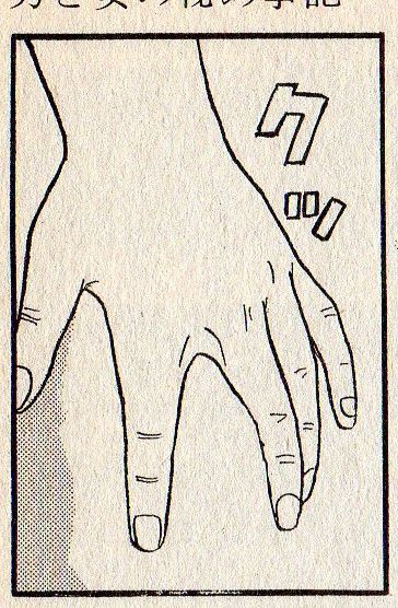 img476