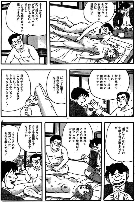 CCF_000834 - コピー