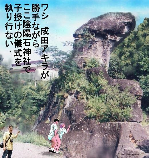 125、鹿児島県、妙見温泉1