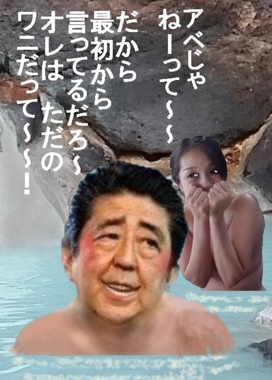 2姥湯温泉