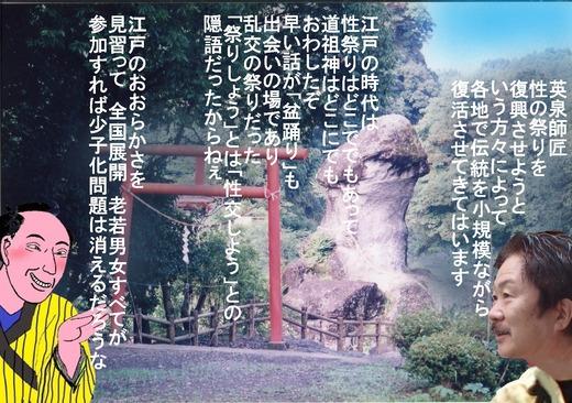 124、鹿児島県、妙見温泉1