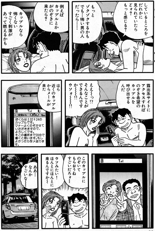CCF_000309 - コピー