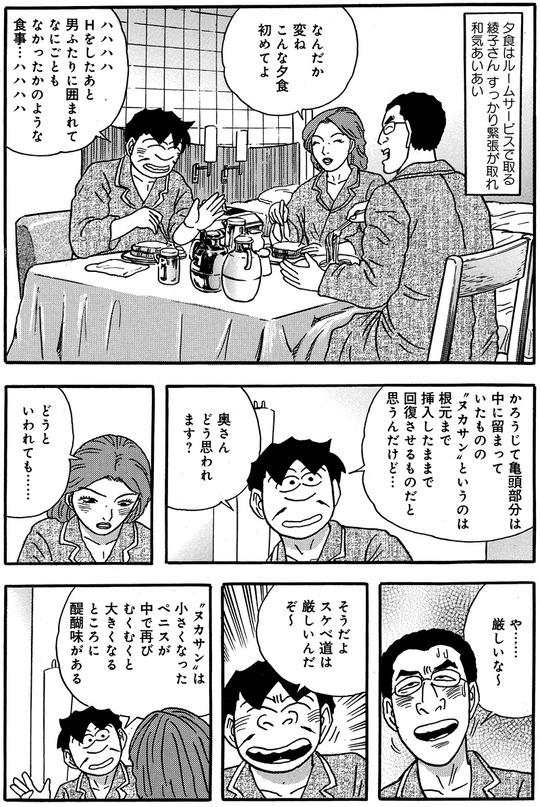 CCF_000385