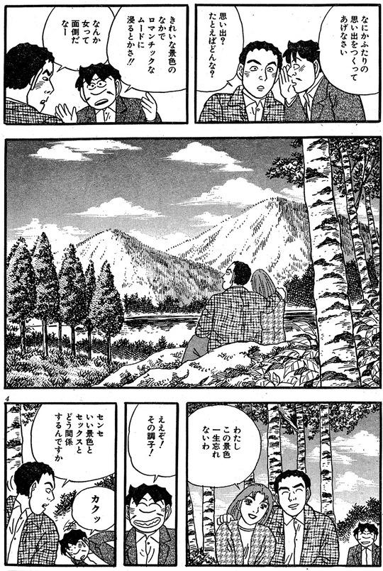 CCF_000691 - コピー