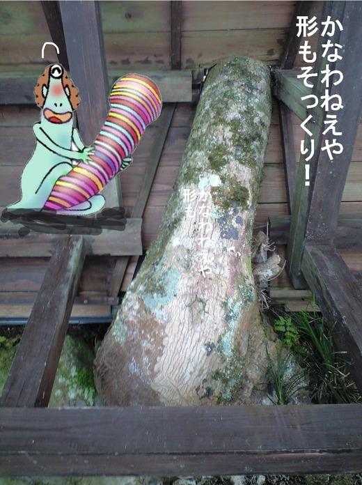 69、福島県二股温泉、柏旅館7