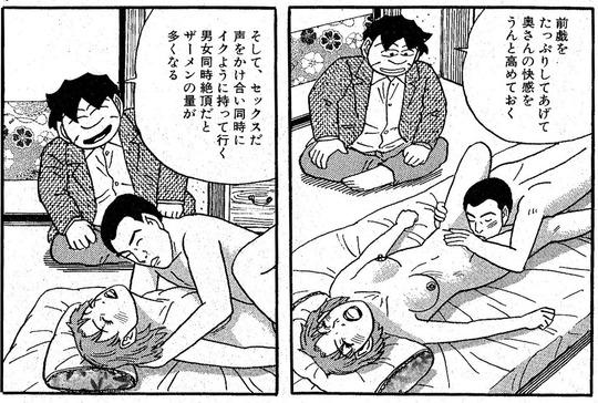 130、鹿児島県、妙見温泉4