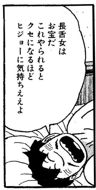 img785