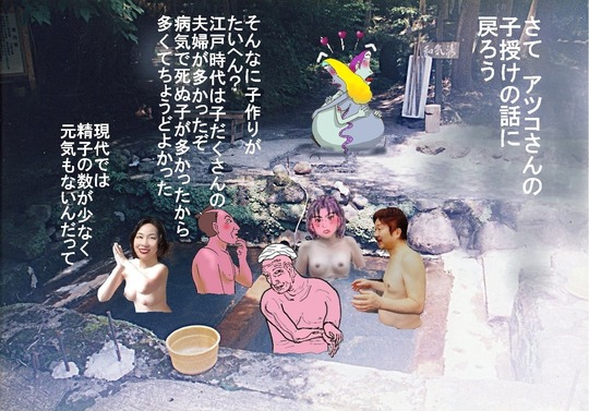 128、鹿児島県、妙見温泉6