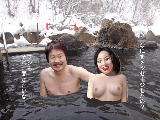 37群馬県川古温泉6