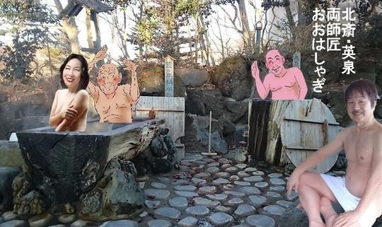 132,群馬県猿ヶ京温泉 ホテル湖城閣4