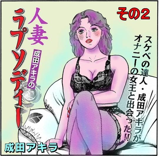 CCF_000286 - コピー